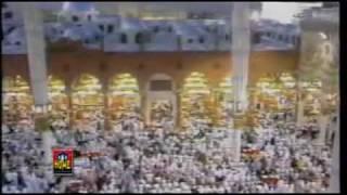 Zahe Muqadar Huzoor-e-Haq se salam Aaya