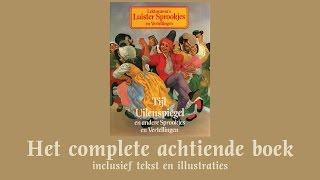 Tijl Uilenspiegel - Het complete achttiende boek - Lekturama Luistersprookjes en Vertellingen
