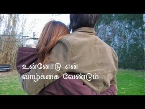 Tamil New Album Song(2013) Paarvai Oru Paarvai(HD) by Mohamed Basith