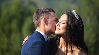 Дима и Настя 18 августа 2018