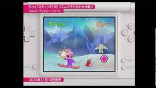 nc 10 nintendo ds dsi japanese software lineup trailer
