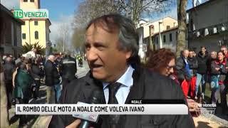 TG VENEZIA (16/03/2018) - IL ROMBO DELLE MOTO A NOALE COME VOLEVA IVANO