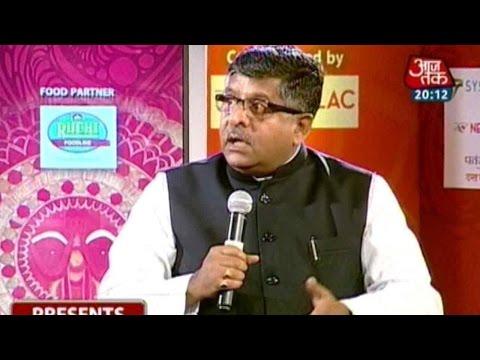 Panchayat Aaj Tak: Ravi Shankar Prasad Speaks Ahead Of Bihar Polls