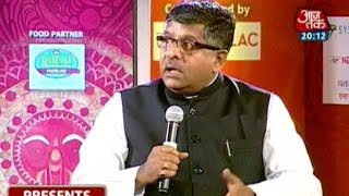 Panchayat Aaj Tak: Ravi Shankar Prasad Speaks Ahead Of Bihar Polls