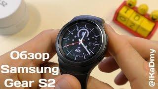 Обзор умных часов Samsung Gear S2