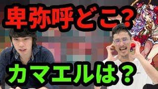 ナウしろチャンネル登録はこちら→https://goo.gl/pyDemr ◇放送内容:レ...