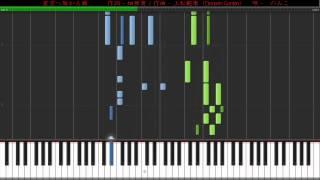 【ピアノアレンジ】星空へ架かる橋【星空へ架かる橋OP】 星空へ架かる橋 検索動画 34