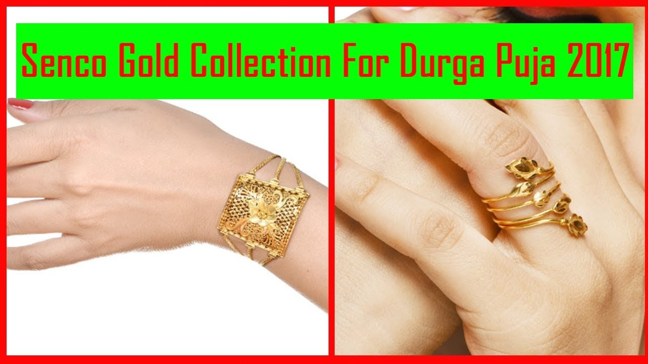 Senco Gold Collection For Durga Puja 2017 - YouTube