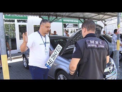 Как переоформить автомобиль в Украине