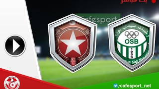 Sidi Bouzid vs Etoile du Sahel full match
