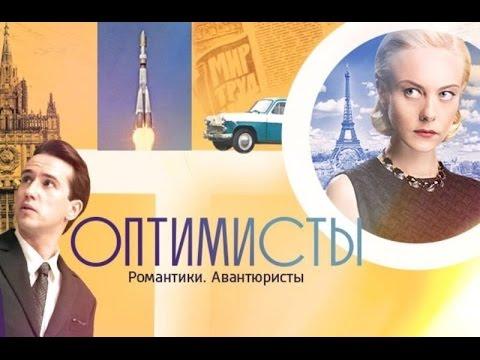 По законам военного времени сезон 1 (2016) смотреть онлайн