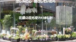 リリース 昭和50年(1975) 作詞:山上路夫 作曲:佐藤寛 唄:野口五郎 【...