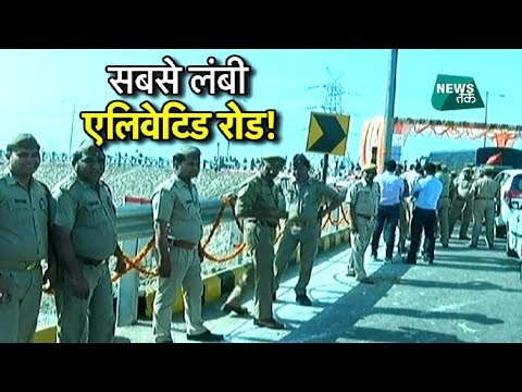 GHAZIABAD को CM YOGI ADITYANATH का तोहफा!  | News Tak | Inaugration of Elevated road in Ghaziabad