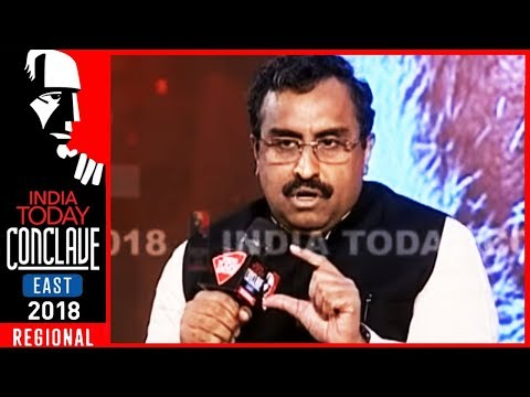 Insider, Outsider - Citizen Kaun? | Ram Madhav In Conversation With Rajdeep | IT Conclave East 2018 Mp3