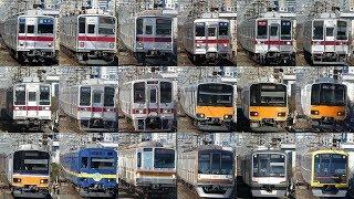 【東上線を走る車両 全種類まとめ】東武東上線を走る車両 全種類映像まとめ 皆様へ 2018年のお年玉