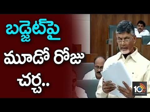 AP Assembly to take Key Discussion on Centre Funds | Visakha Land Mafia | AP Budget Sessions | 10TV