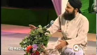 Ahista Chal - Owais Raza Qadri - Album - Main Sadqe Ya Rasool Allah