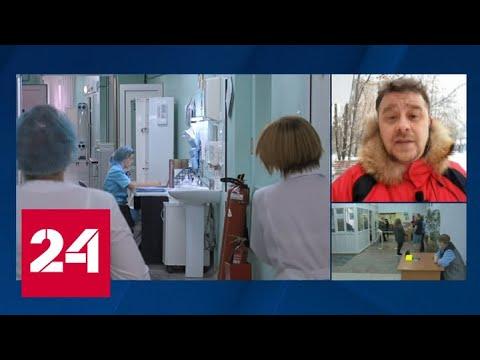 В Тюмени состояние здоровья студентки с коронавирусом удовлетворительное - Россия 24