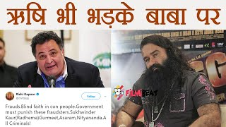 Rishi Kapoor SHARES STRONG MESSAGE on Gurmeet Ram Rahim VERDICT !   FilmiBeat