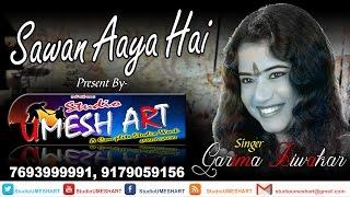 Sawan Aaya Hai Songs by Garima Diwakar Vyapar Mela