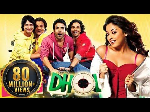 Dhol - Superhit Bollywood Comedy Movie - Rajpal Yadav | Kunal Khemu | Tusshar Kapoor | Sharman Joshi