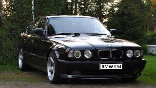 как выбрать BMW e34