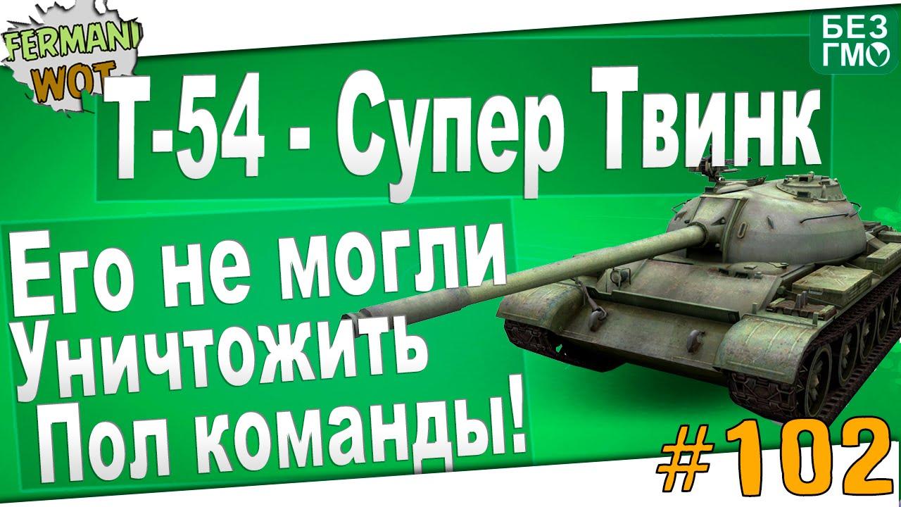 Лучшие ПТ 8 уровня для нагиба World of Tanks