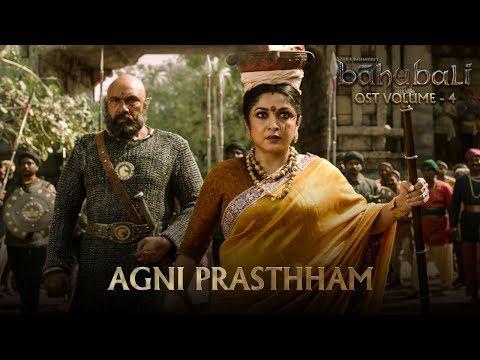 Baahubali OST - Volume 04 - Agni Prasthham | MM Keeravaani