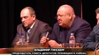 Газификация луховицкого поселка Молодежный 3(, 2014-12-15T17:58:25.000Z)