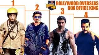 Box Office Bollywood.Кассовые Сборы Фильмов.♥
