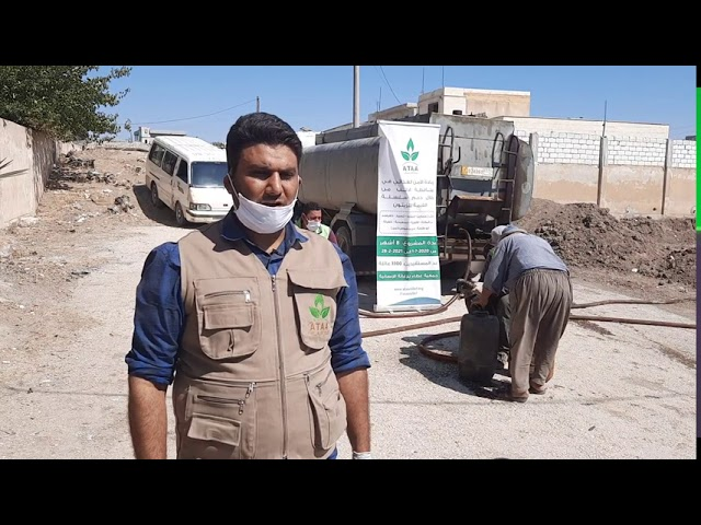 مرحلة تقديم الوقود للري التكميلي ضمن مشروع دعم سلسلة القيمة للزيتون في ريف إدلب