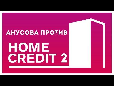"V.P - Вечерний троллинг банка ""Home Credit"" 2 (2015)"
