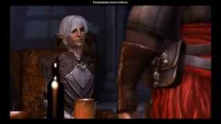 Dragon Age II Fenris/Male-Hawke Romance | Роман с Фенрисом русские субтитры