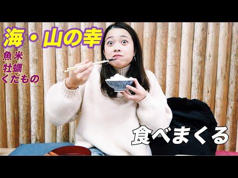 【石川グルメ】魚も米も食べモノ全部最高です〜金沢・能登半島〜