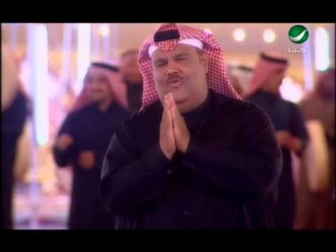 Nabeel Shuail Men Gal  نبيل شعيل  -  مين قال