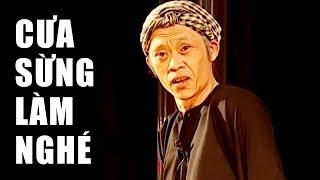 Vở Bi Hài Kịch || Cưa Sừng Làm Nghé || Hài Hoài Linh, NSUT Ngọc Giàu Hay Nhất