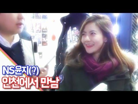 인천 구월동 사고. | Doovi