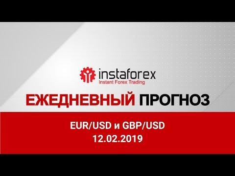 Прогноз на 12.02.2019 от Максима Магдалинина:  Евро продолжает скатываться вниз.
