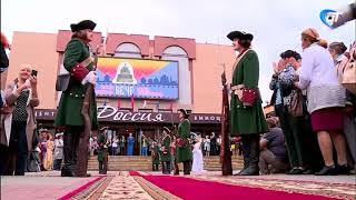 В Великом Новгороде торжественно открылся фестиваль исторического кино
