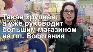 """Продавец-консультант в книжную сеть """"Буквоед"""". Видеовакансия"""