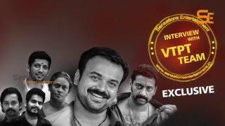 Valleem Thetti Pulleem Thetti: Chat With The Crew | Kunchacko Boban, Shyamili