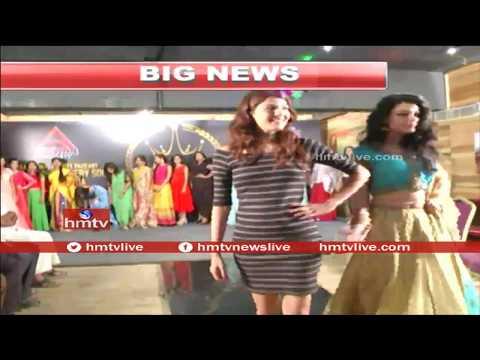 Mr and Miss AP 2017 | Competition Held at Amaravathi | Telugu News | hmtv