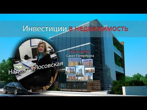 Жилая и коммерческая недвижимость в Чехии.