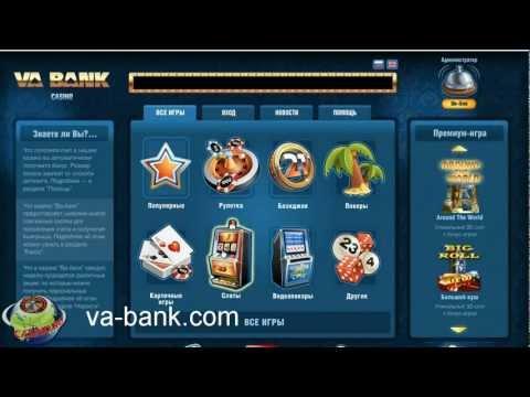 Обзор онлайн казино Va-Bank (Ва-Банк)