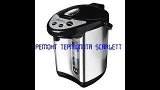 видео Схема чайника - термоса