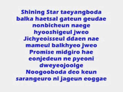 Shining Star by Super Junior with Lyrics
