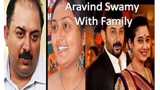 Aravind Swamy with Wife & Children real life Family photo & Biography