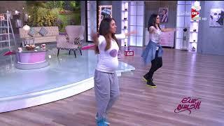 ست الحسن - تمارين للحوامل أثناء فترة الحمل