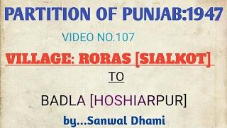 PARTITION OF PUNJAB:1947 VILLAGE RORAS,SIALKOT TO BADLA,HOSHIARPUR,PUNJAB