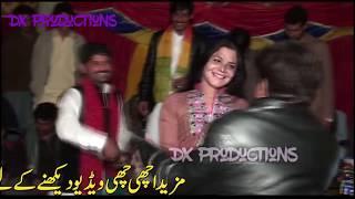 Hot Mujra dance Party 2017 HD At Malik Wedding dance